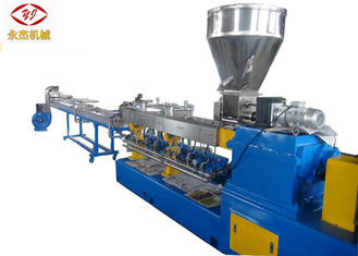Cina PE PP ABS Polymer Extruder Machine, 75kw Master Batch Making Machine pemasok