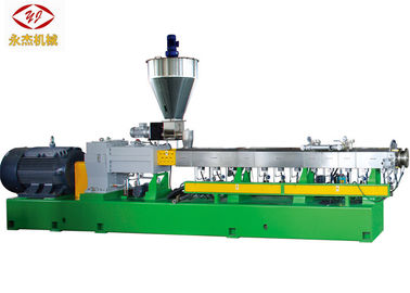 Double Screw Extruder Machine, PET Plastic Recycling Extruder Machine 400kg / H
